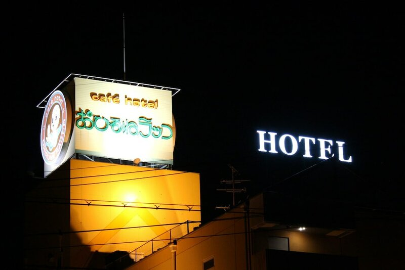 Hotel Ohirune Racco Higashiosaka -adults Only