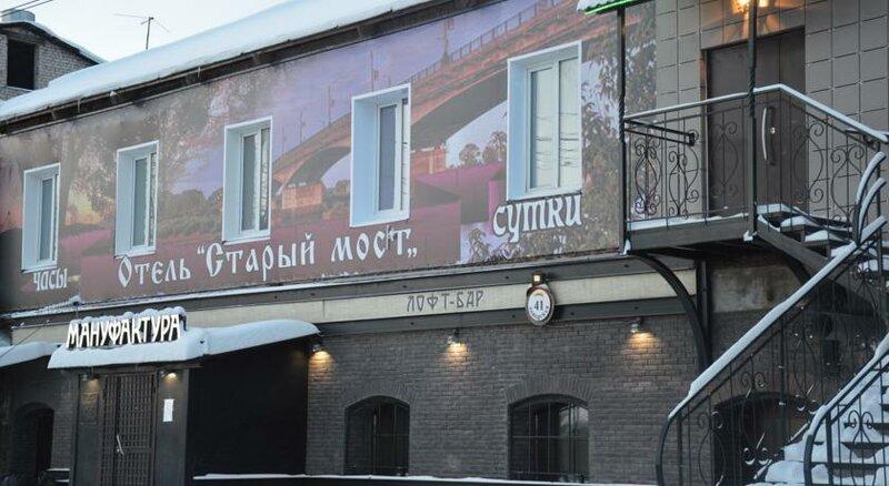 Старый-Мост