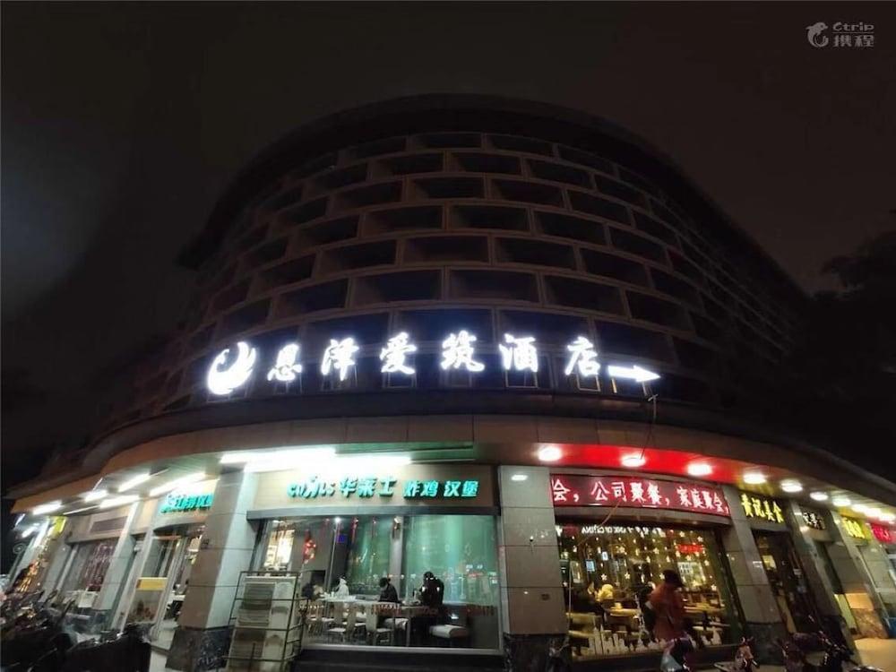 Салат китайский рецепт с фото пошагово полного