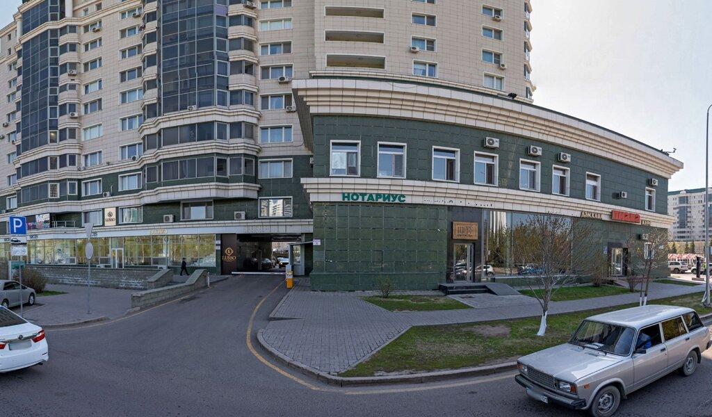 Панорама бар, паб — Шеff — Нур-Султан (Астана), фото №1