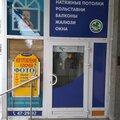 Ремонтная мастерская, Изготовление ключей в Архангельске