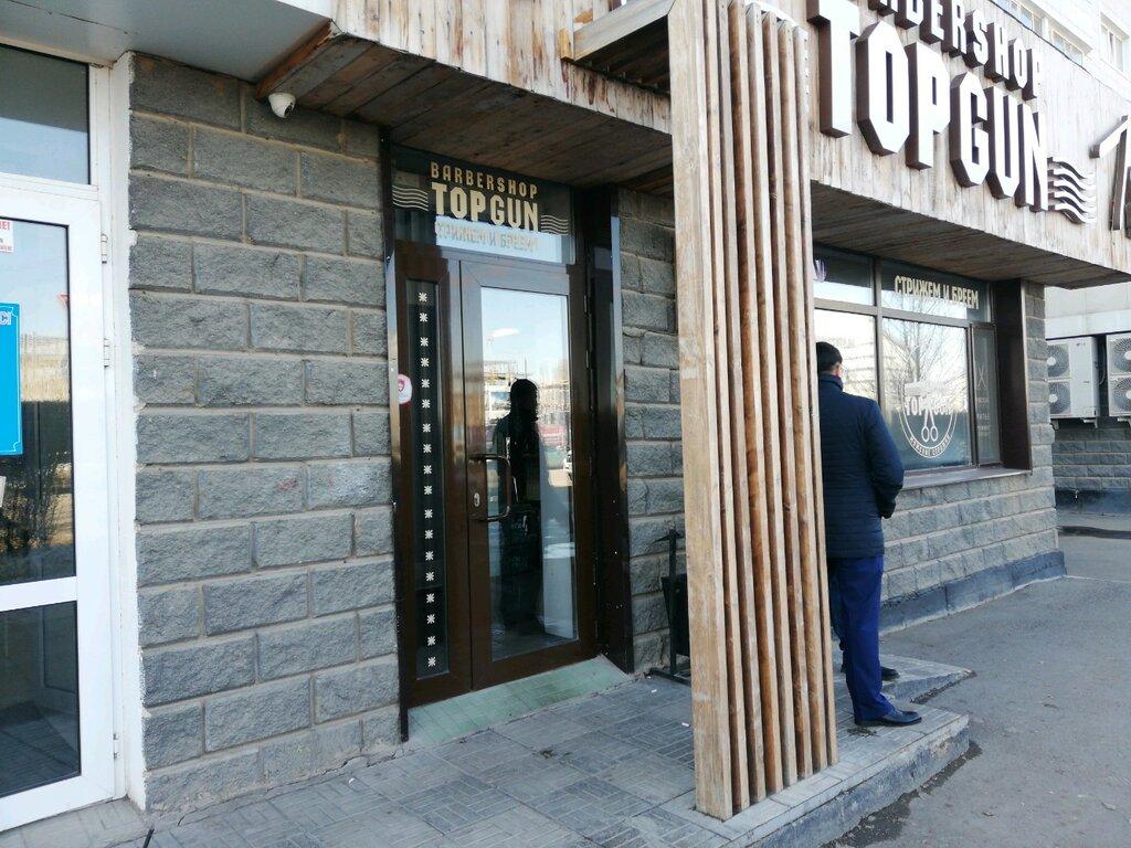 барбершоп — TOPGUN барбершоп — Нур-Султан (Астана), фото №1