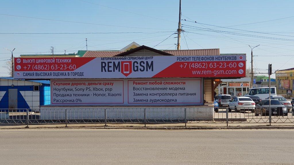 ремонт телефонов — Rem-GSM — Орёл, фото №3