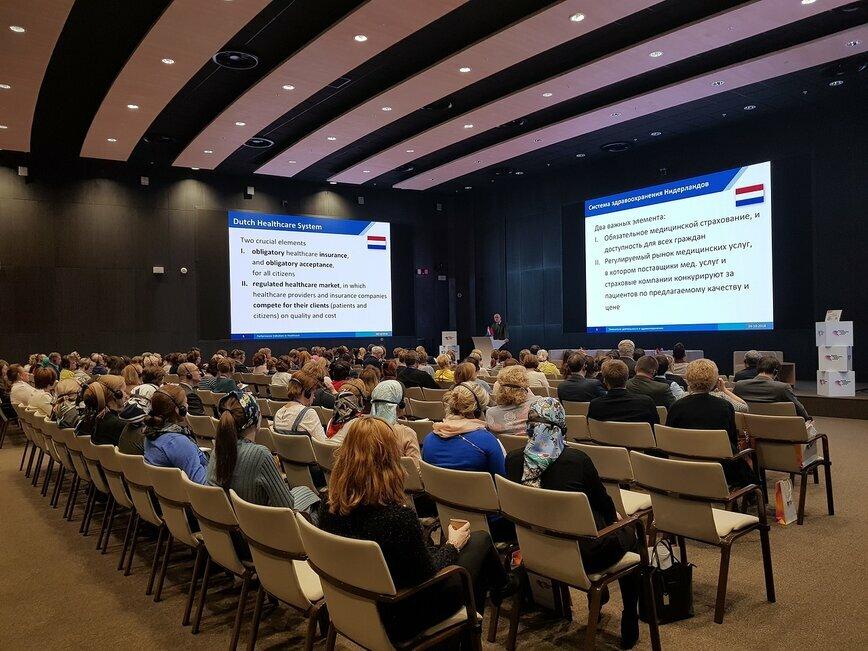 организация конференций и семинаров — Центр Профессионального Развития и Инноваций — Тула, фото №2