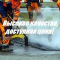 Дивеево Строй, Услуги дизайнеров в Дивеево