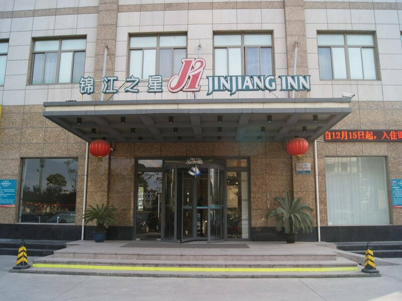 Jinjiang Inn Shanghai Chuansha Huaxia Road East