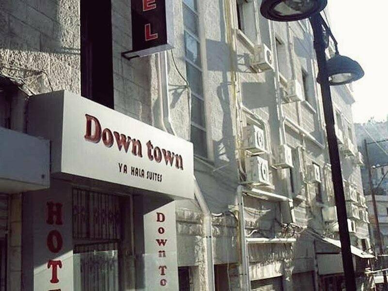 Down Town Yahala Hotel