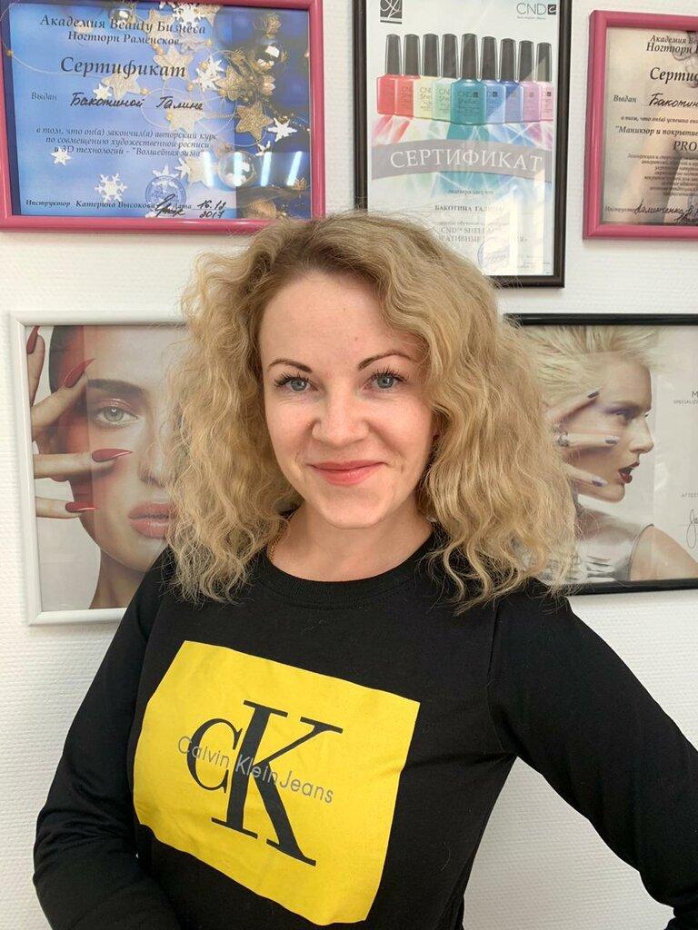 парикмахерская — Салон красоты Black & White — Раменское, фото №2