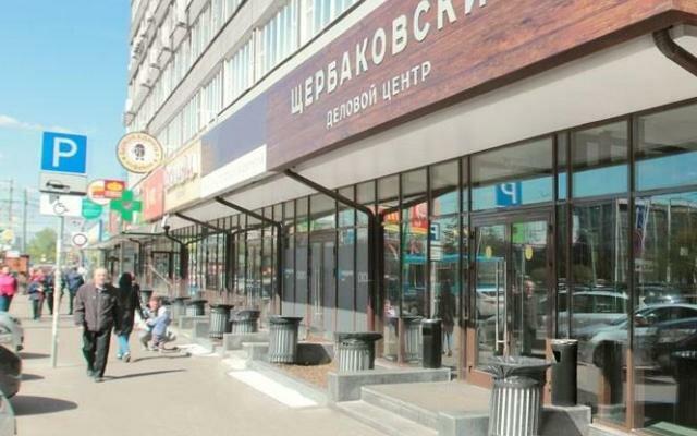 c7e7f24952a8 офис интернет-магазина — Тойс-Бутик.ру — Москва, фото №3