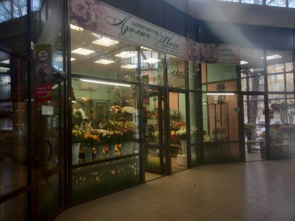 Составление, оптовый магазин цветов в туле на проспекте ленина