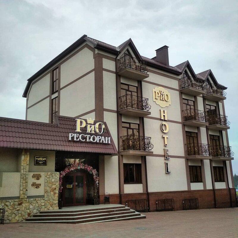 Отель РИО