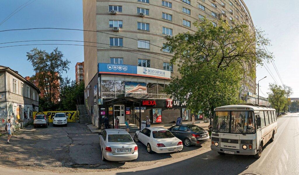 ff6272cdedc Панорама магазин одежды — Модная Пермь — Пермь