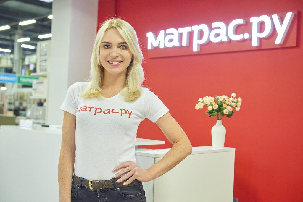 матрасы — Матрас.ру — Санкт-Петербург, фото №2