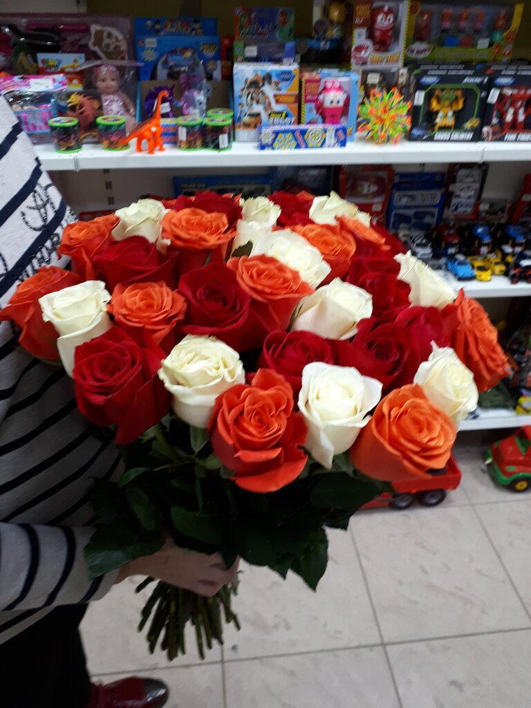 Цветов для, цветы чебоксары оптом цены
