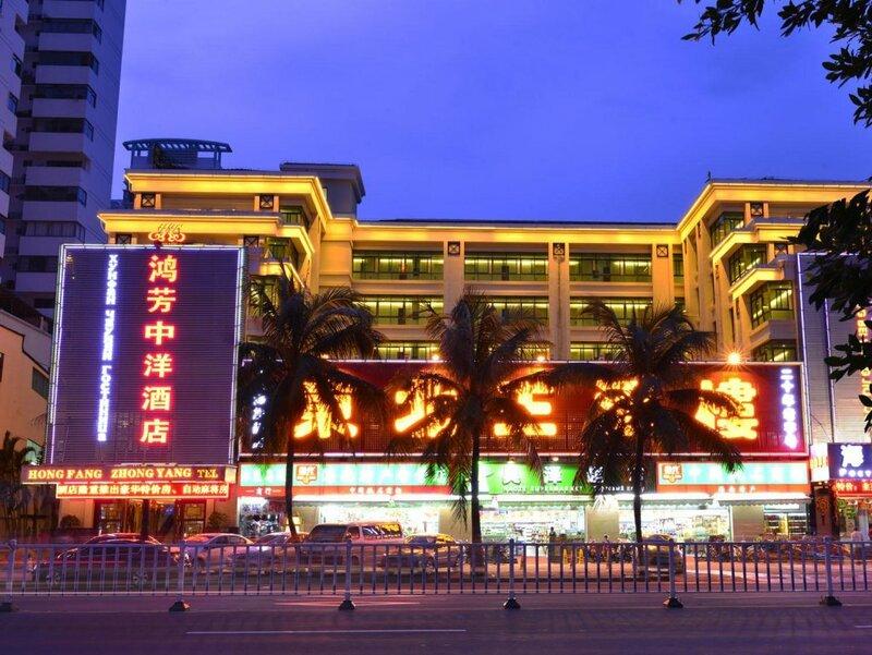 Hong Fang Zhong Yang Hotel