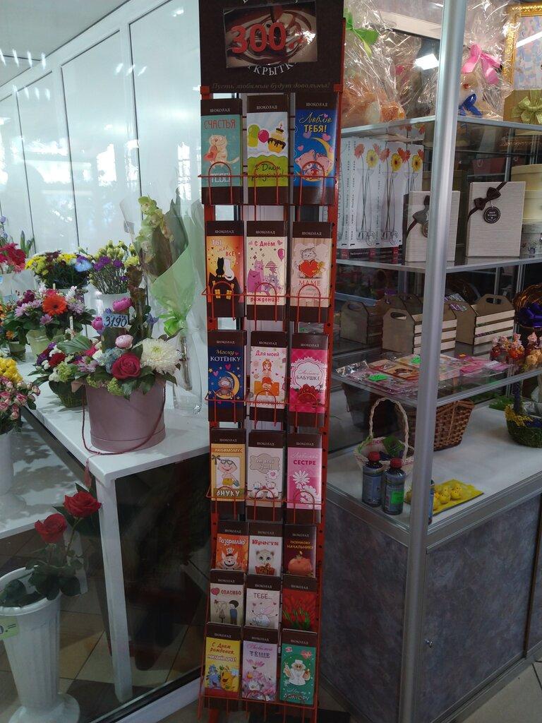 Цветов, магазин цветы город кола