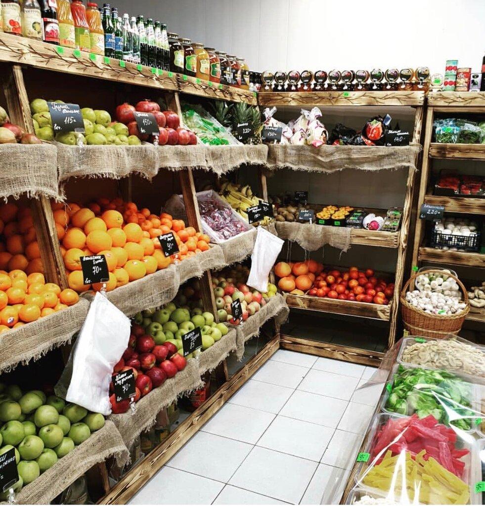 Овощной Магазин Рядом