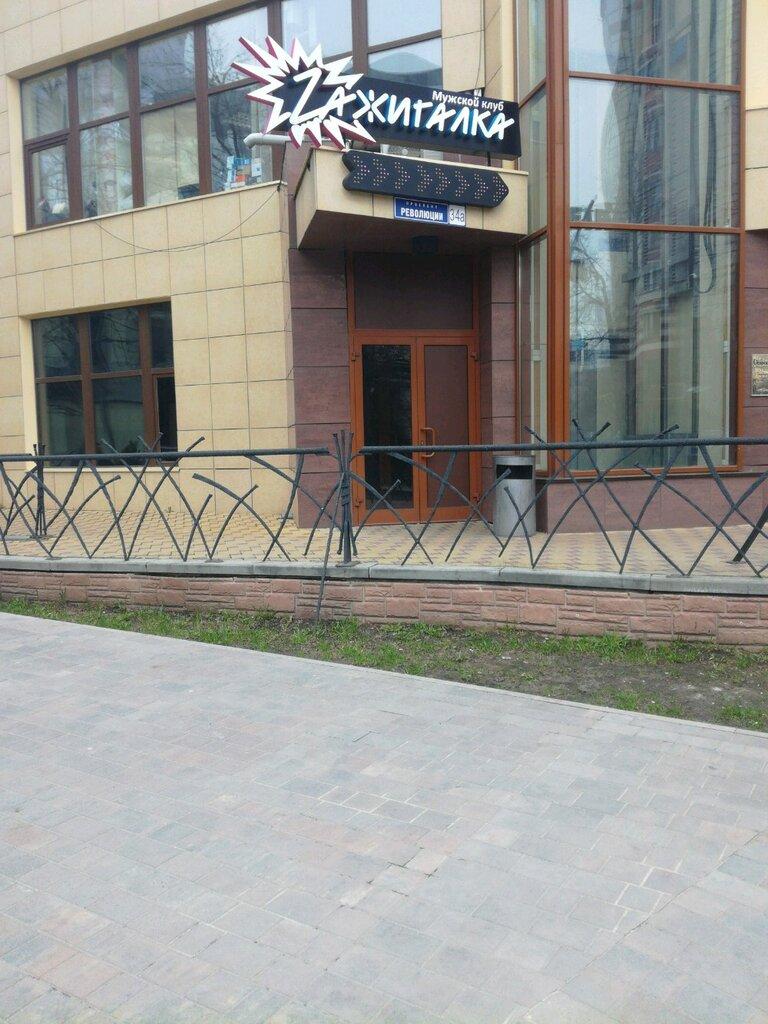 Клубы для мужчин воронеж клуб москва живая музыка