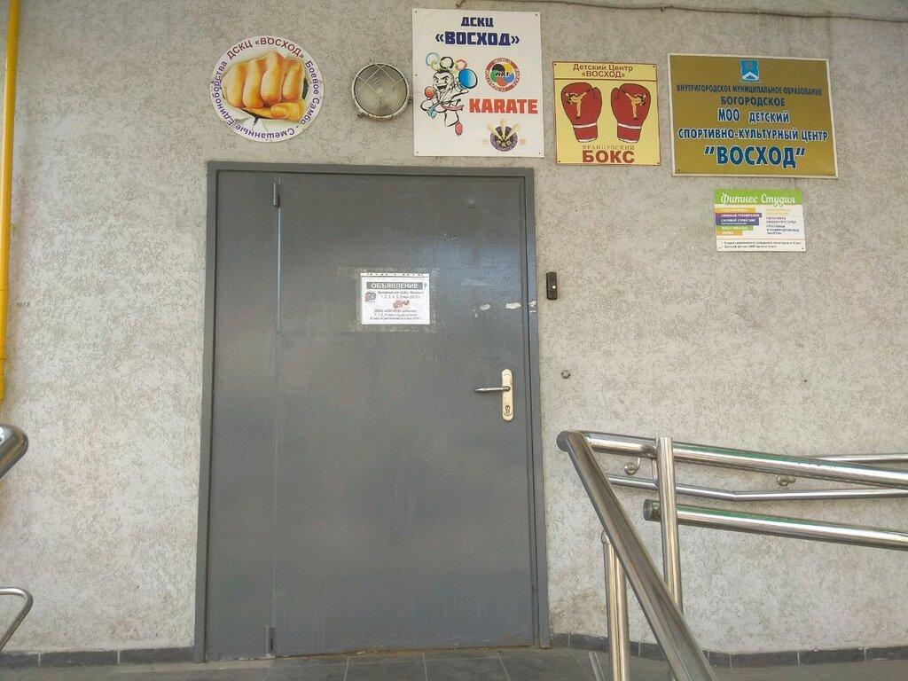 Клуб восход москва богородское серена клуб москва