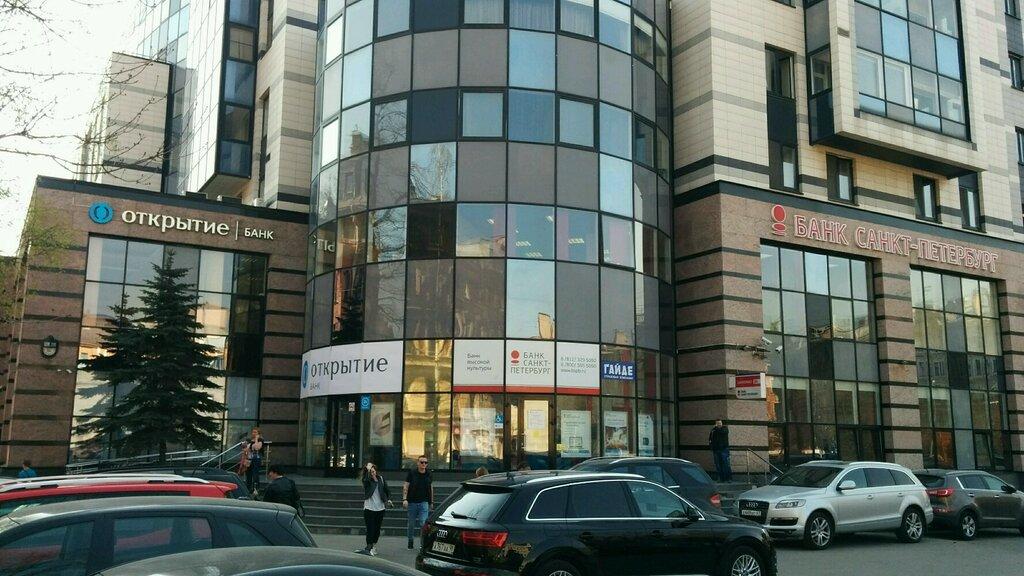 рефинансирование кредита в спб банк спб микрозайм 1000 рублей на карту онлайн с плохой кредитной историей
