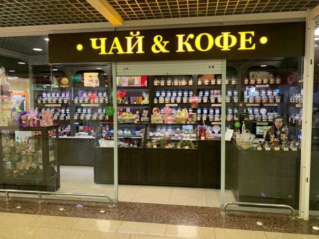животного магазин чая или кофе в картинках распространенная