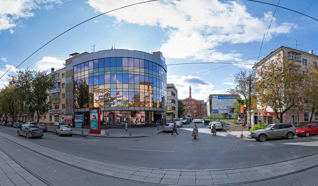Панорама детская поликлиника — Детская городская клиническая больница № 11, поликлиника № 5 — Екатеринбург, фото №1
