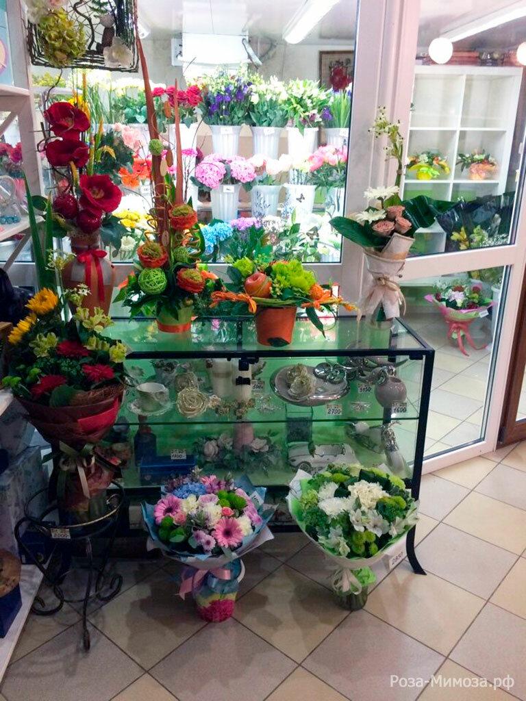 Цветы балашиха цены, цветов киев круглосуточно