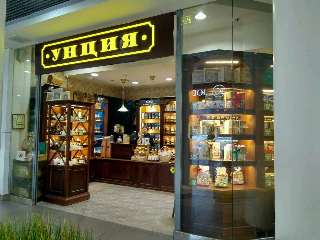 Унция Магазин Официальный Сайт Москва
