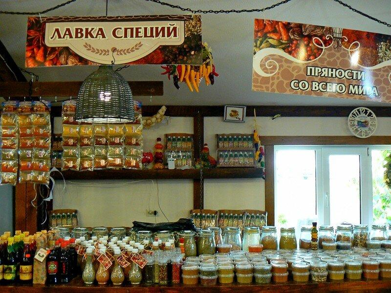 магазин чая и кофе — Чайный домик — Карачаево-Черкесская Республика, фото №2