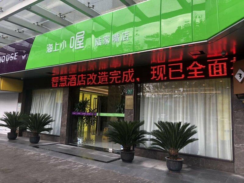 Shanghai Haodu Grand Hotel Laoshan