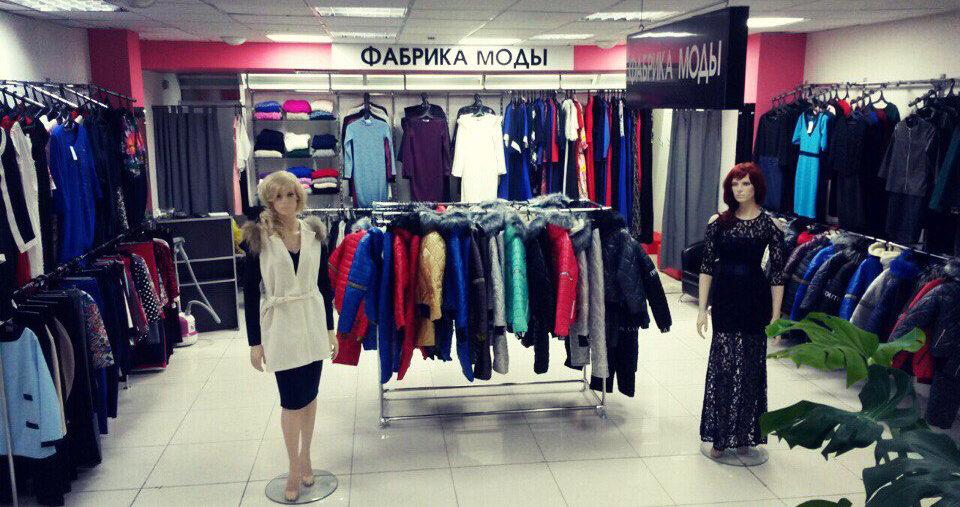 Магазин Одежды Москва Курская Фабрика Марии