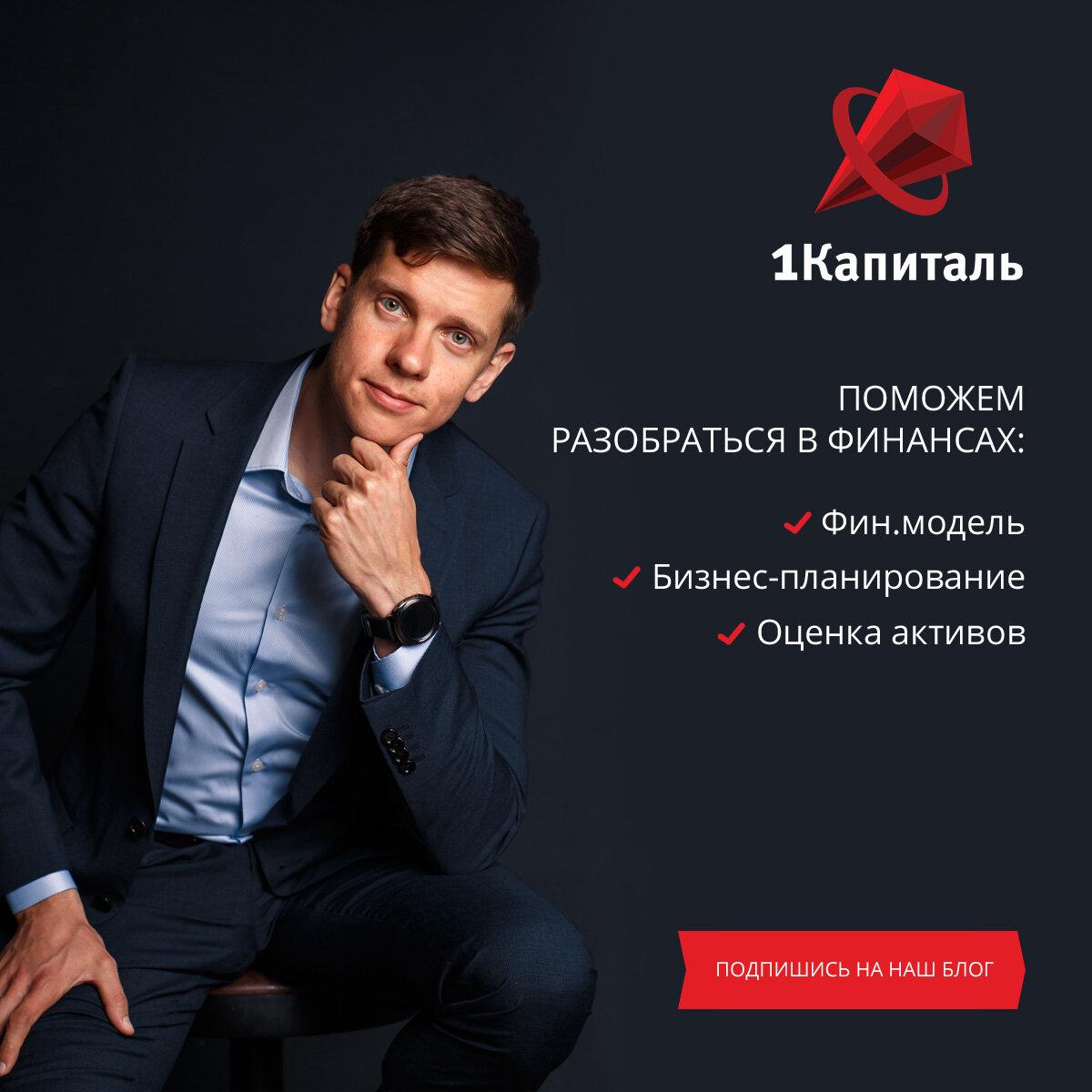 Первая московская оценочная компания официальный сайт создание сайт транспортной компании
