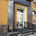 Эквилибриум, Услуги косметолога в Кемерове