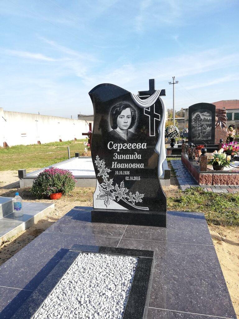 фотографии надгробий в узбекистане вшивные