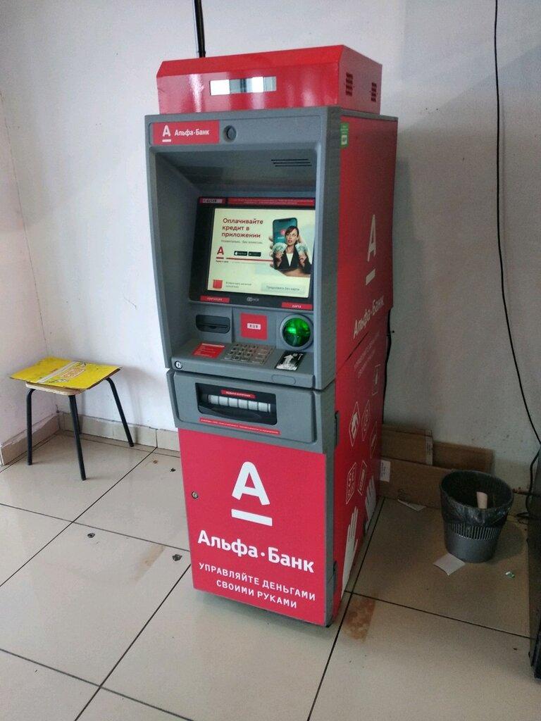 Мы. Мы считаем, что если клиент взял кредит, то ему должно быть удобно.