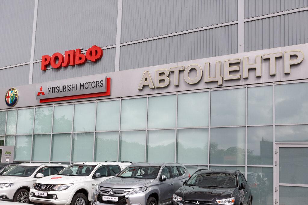 Автосалон на алтуфьевском шоссе в москве автосалон подержанных автомобилей в москве рольф