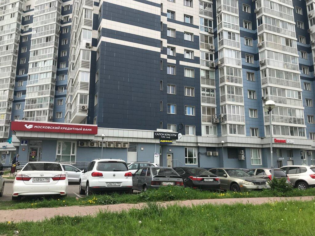 Москва ул академика янгеля автосалон кредитное учреждение ссужающее деньги под залог движимого имущества