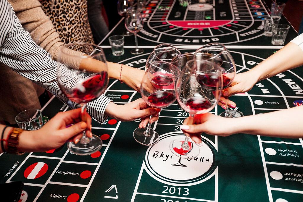 законно ли винное казино