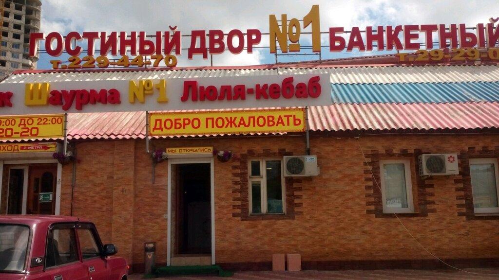 доставка еды и обедов — Мини-ресторан № 1 — Воронеж, фото №2