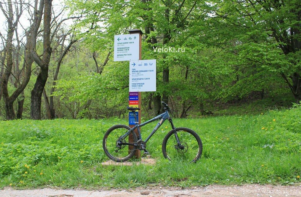 прокат велосипедов — ВелоКи — Кисловодск, фото №2