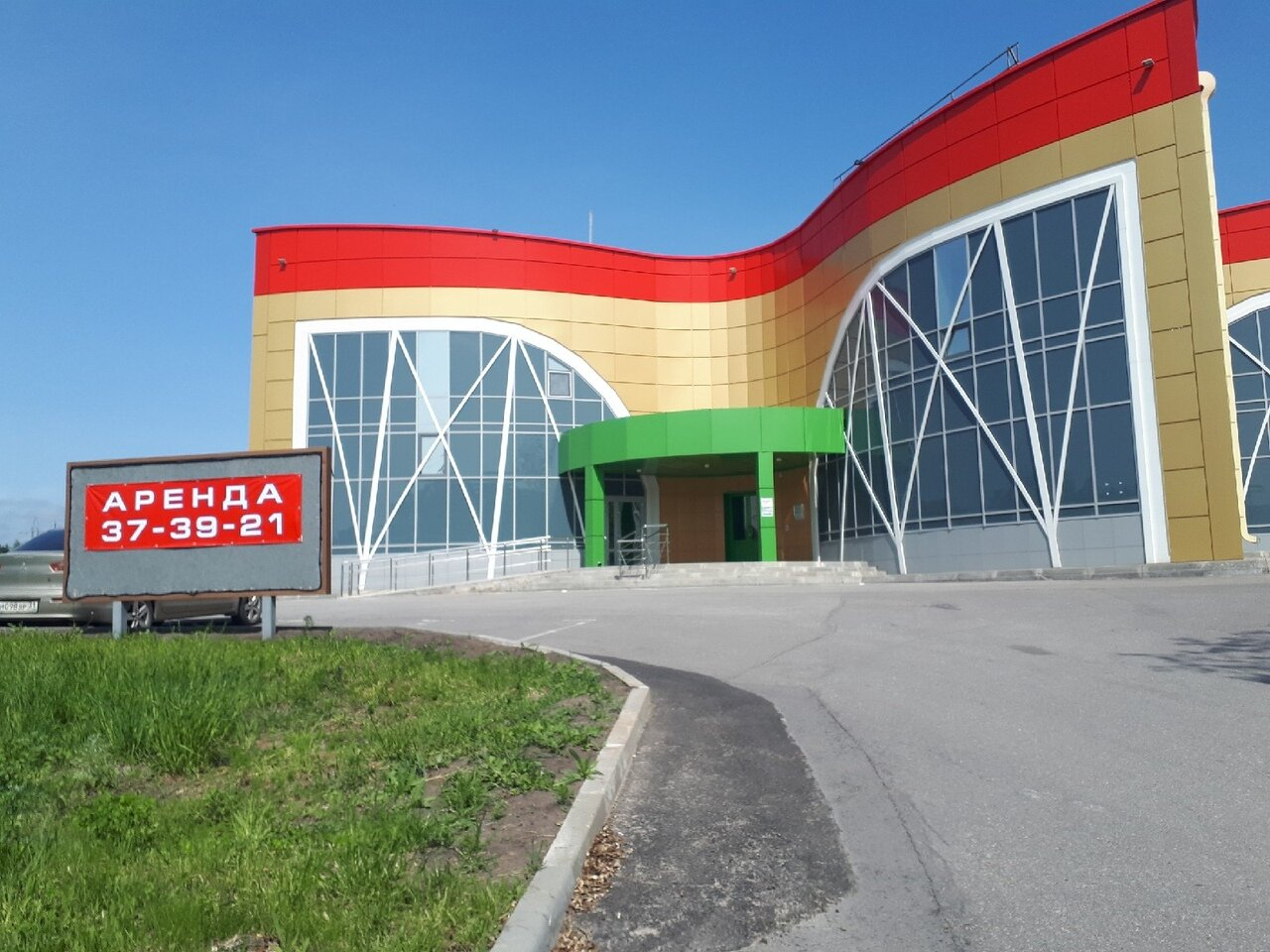Академия бетона белгород лего бетон сайт