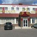 Медицинский центр № 1, Услуги косметолога в Городском округе Курск