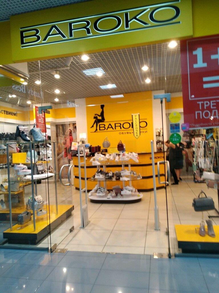 магазин обуви — Baroko — Самара, фото №1