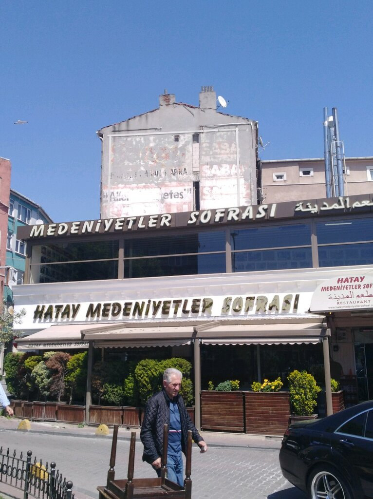 restoran — Hatay Medeniyetler Sofrası — Fatih, photo 2