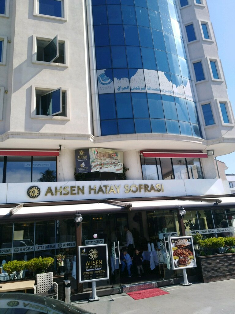 restoran — Ahsen Hatay Sofrası — Fatih, photo 1