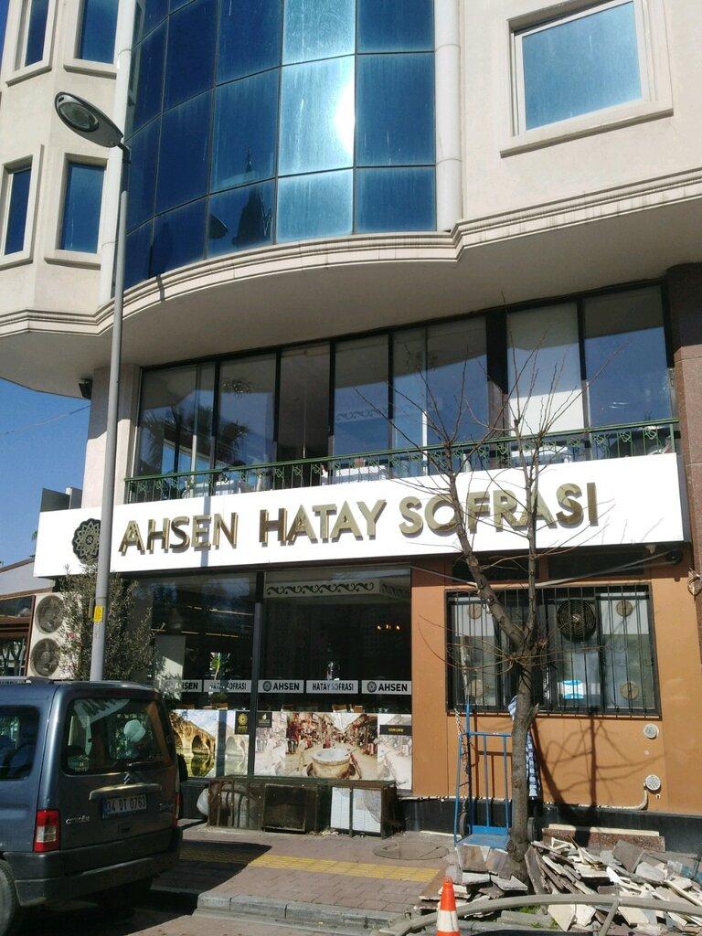 restoran — Ahsen Hatay Sofrası — Fatih, photo 2