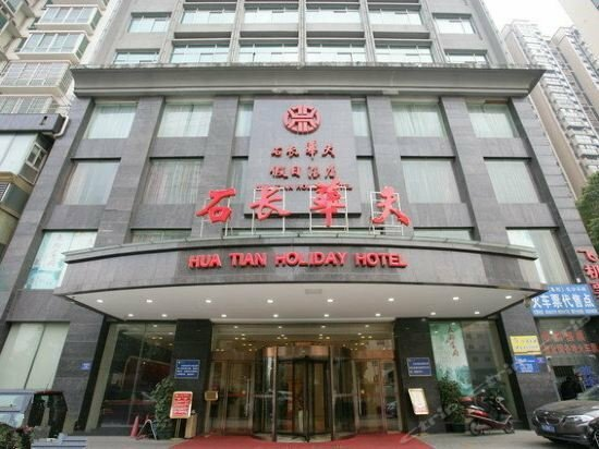 Huatian Select Hotel