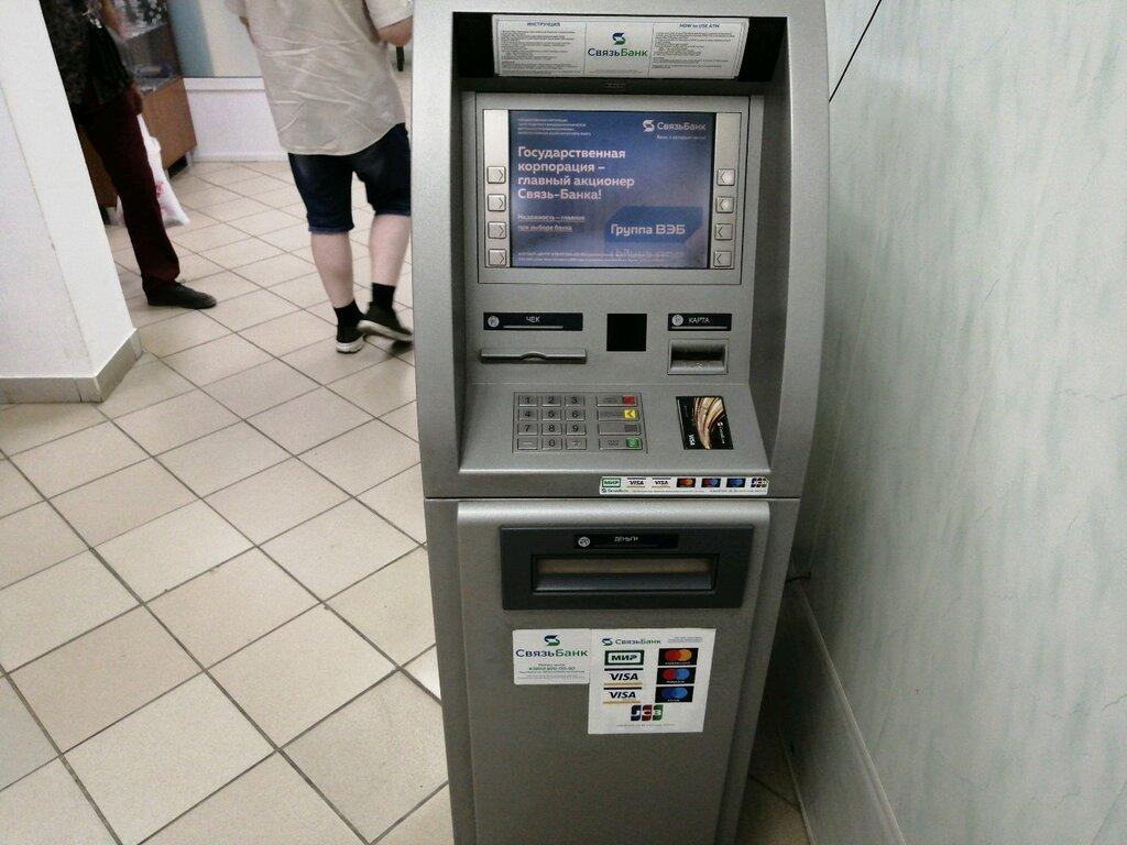 Банкоматы хоум кредит в пензе адреса