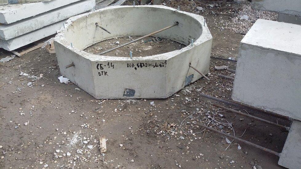 Бетон шишкова тверь оао завод ячеистых бетонов
