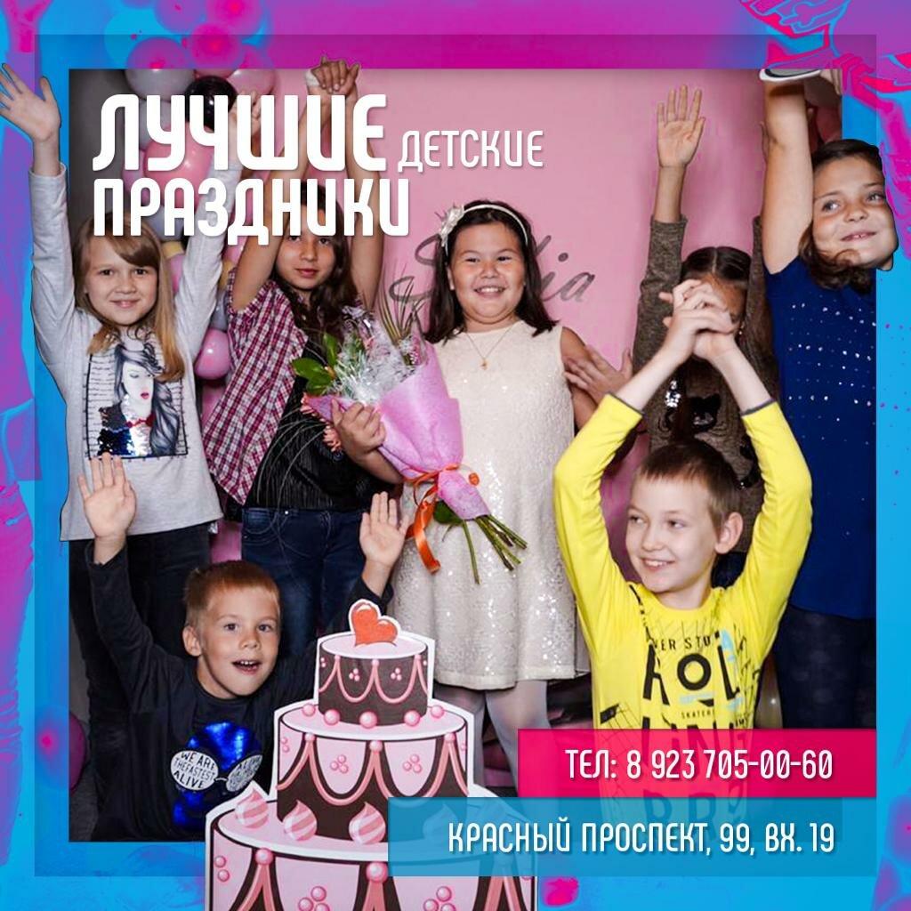 игровой клуб — VRеале, виртуальная реальность — Новосибирск, фото №2